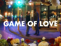 The Kiffness ft. Raiven Hunter, Gemma Griffiths - Game of Love