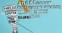 2011 Adobe Design Achievement Awards open for entries