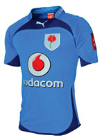 Puma supplies rugby kit for Bulls