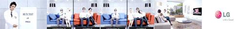 01  LG Cinema 3D Smart TV: More Fun
