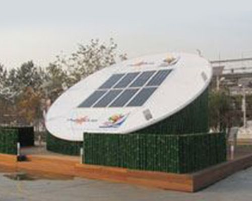 XZIBIT World Cup commercial display for Yingli Solar