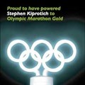 Ugandan brands battle for post London Olympics shine