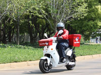 Post Office goes green with battery-driven scooters