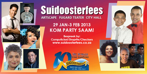 Suidoosterfees 2013 celebrates Cape lifestyle