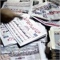 "Two journalists from Egypt face trial for ""defaming judges"""