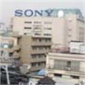 Loss-saddled Sony to sell its Tokyo buildings