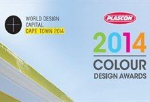 Colour Design Awards offers trips to NY and London
