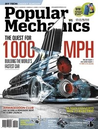 Popular Mechanics aces the digizine challenge