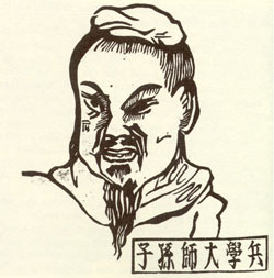 The man himself: Sun Tzu. (Image: Wikimedia Commons)