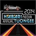 [Habari #Tuongee2014] Back to the future of digital