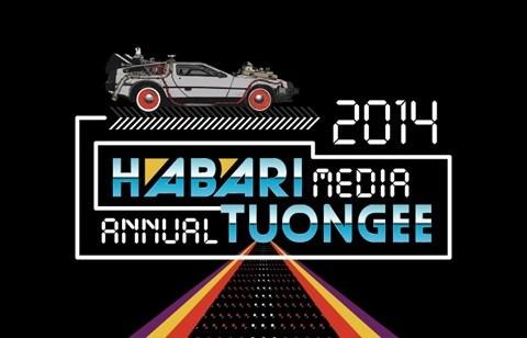 [Habari #Tuongee2014] Back to the future of digital