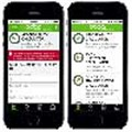Phenomenal response for ooba's finance app in first week of launch