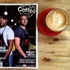 Filter through TheCoffeeMag's news to see what's brewing...