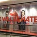 Adidas There Will Be Haters campaign
