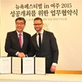Michael O'Rourke, NYF's President with Yeoju City mayor, Won Kyeong-hei at the event's signing ceremony.
