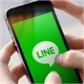 Messaging app Line launches music streaming service in Japan