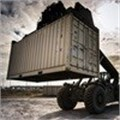 SARS unveils high-tech cargo container scanner