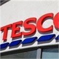 Tesco sells South Korean unit for more than 4bn