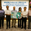 Pakistan's largest bank HBL issuing UnionPay Debit Card in Seychelles, Kenya and Mauritius
