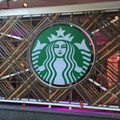 Starbucks, Rosebank.