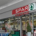 Spar reports overall FY revenue growth of 16.8% to R42.5bn