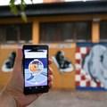 Pokémon hunt leads to glory for Google-born Niantic