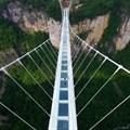China opens record-breaking transparent bridge