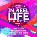CityVarsity Braamfontein students to feature 'In Reel Life'