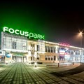 Focus Mall Zielona Góra Picture: