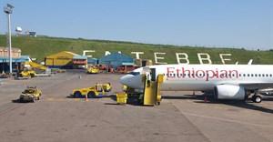 Entebbe Airport, Uganda.