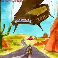 [Bizcommunitoon] 2016