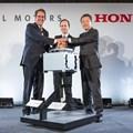 GM, Honda announce fuel cell venture in Michigan