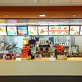 12 franchise trends for 2017