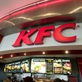 KFC Africa account goes to O&M