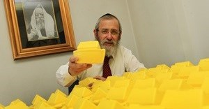 Rabbi David Masinter