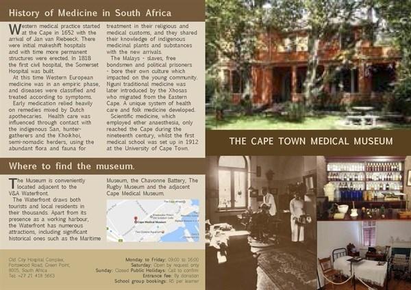 Medical Museum - Bi-fold Brochure front
