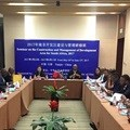 RBIDZ officials receive high level SEZ training in China