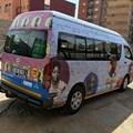 SA Taxi Foundation Art Award prepares local creatives for global art market