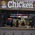 British chicken franchise roosts in South Africa