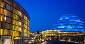 Radisson Blu Hotel & Convention Centre, Kigali. (Image Source: )