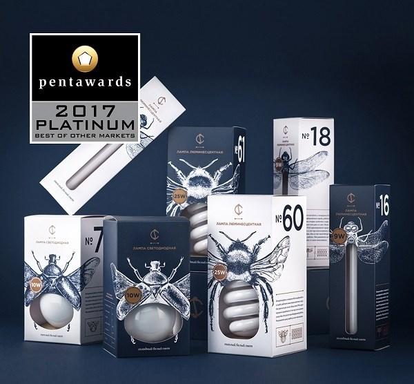 Pentawards 2017 - best of global packaging