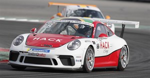 Highlights of Porsche GT3 Cup Challenge Middle East