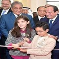 UN launches tech innovation lab in Egypt