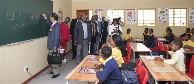 Japanese Embassy in SA invests in Free State primary school