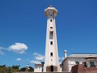 The Donkin Reserve Lighthouse